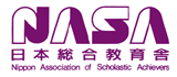 株式会社日本総合教育舎